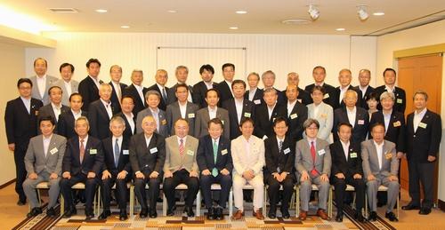 Municipalities Across Japan Establish 'Happiness League'