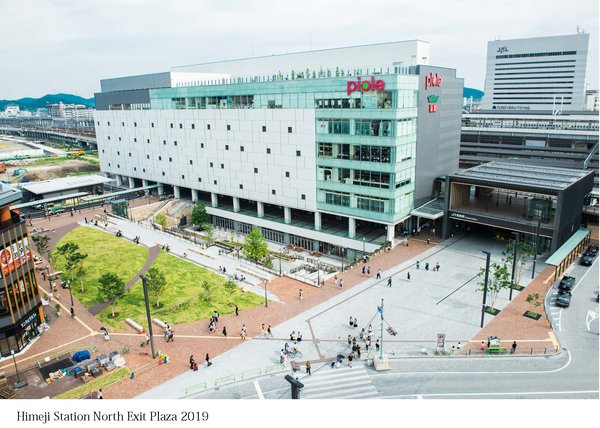 Activating Public Spaces through Citizen-Government Collaboration: Himeji Station North Exit Plaza