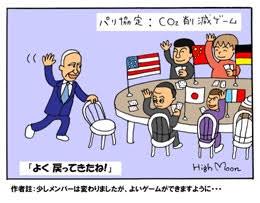 A Sustainability Message Spanning Five Decades: Environmental Manga Artist Hiroshi Takatsuki (High Moon)
