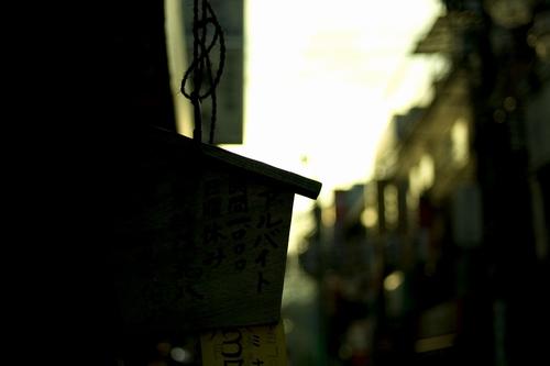 6割が「生活に満足」、7割は「社会保障に不満」 日本生活協同組合連合会アンケート