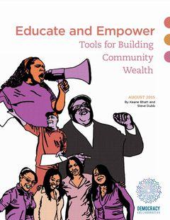 教育と力を与える、コミュニティの豊かさを構築するツール