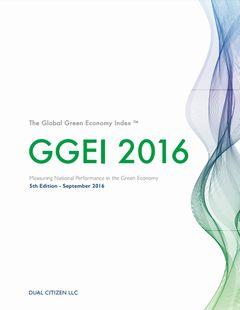 2016年版のグリーンエコノミー指標:スウェーデンが再び1位