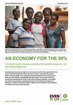 オックスファム報告書、『99%のための経済』