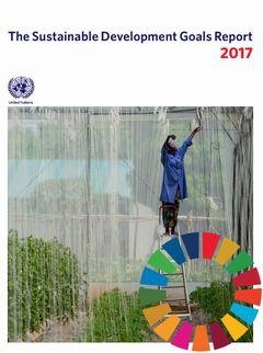 国連、「持続可能な開発目標(SDGs)報告2017」を発表:さらなる進捗が求められる