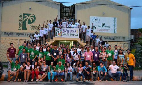 ブラジルの地域開発銀行は、どのようにして地域経済を活性化させたか