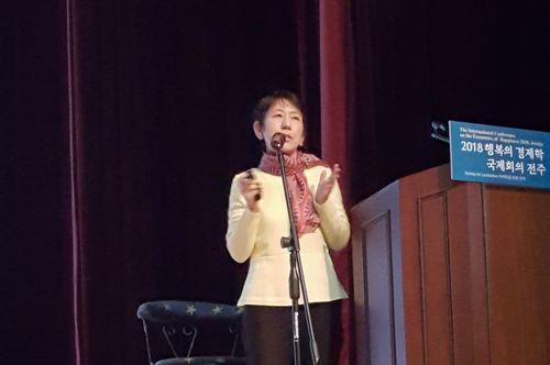 枝廣淳子登壇:「しあわせの経済」世界フォーラム2018 韓国で開催