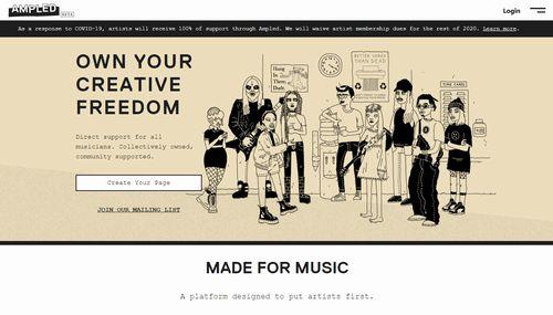 コロナ禍、協同組合型プラットフォームがミュージシャンを支援する
