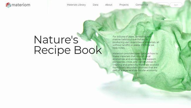 自然素材の廃棄物から新たな素材を作るための「レシピ」集:マテリオムの取り組み
